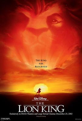 crtani The Lion King