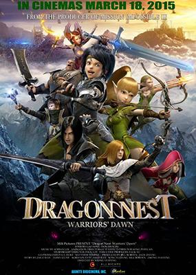 animirani film Dragon Nest: Warriors' Dawn s prijevodom
