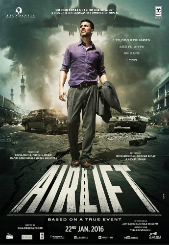 film Airlift sa titlovima