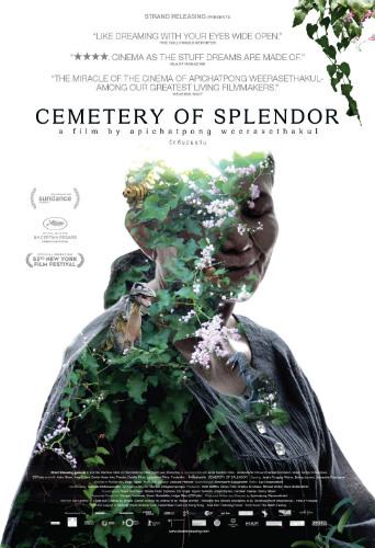 film Cemetery of Splendor s titlovima