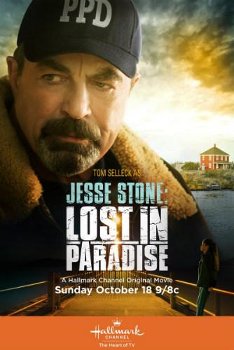 film Jesse Stone: Lost in Paradise s titlovima