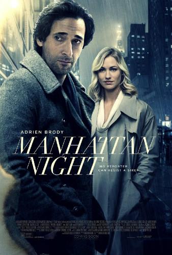 film Manhattan Night s titlovima